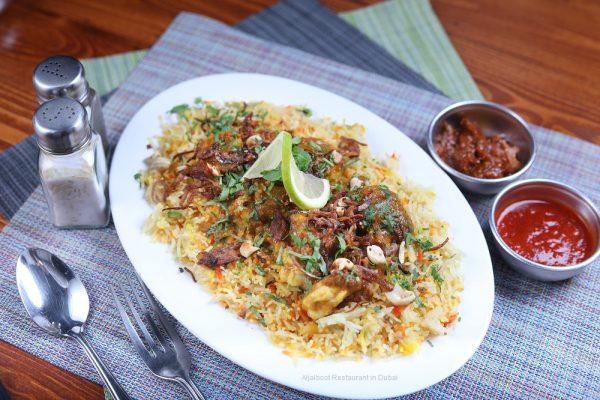 Biryani Shrimps - Aljalboot Restaurant in Dubai