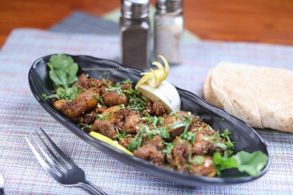 Chicken Liver - Aljalboot Restaurant in Dubai